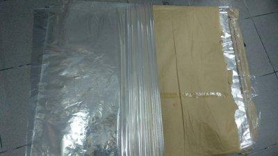 {阿治嬤} 玻璃紙 田棵紙 年糕紙 透明 白色 90*100公分 透明紙