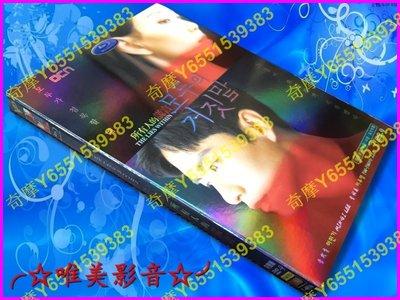韓劇《所有人的謊言》李民基/李宥英/溫朱莞(全新盒裝D9版3DVD)☆唯美影音☆2019