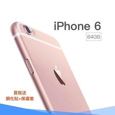 Apple iPhone 6 64GB  空機直購 送鋼化膜+保護套 福利機   iphoner手機 空機 蘋果 有保固