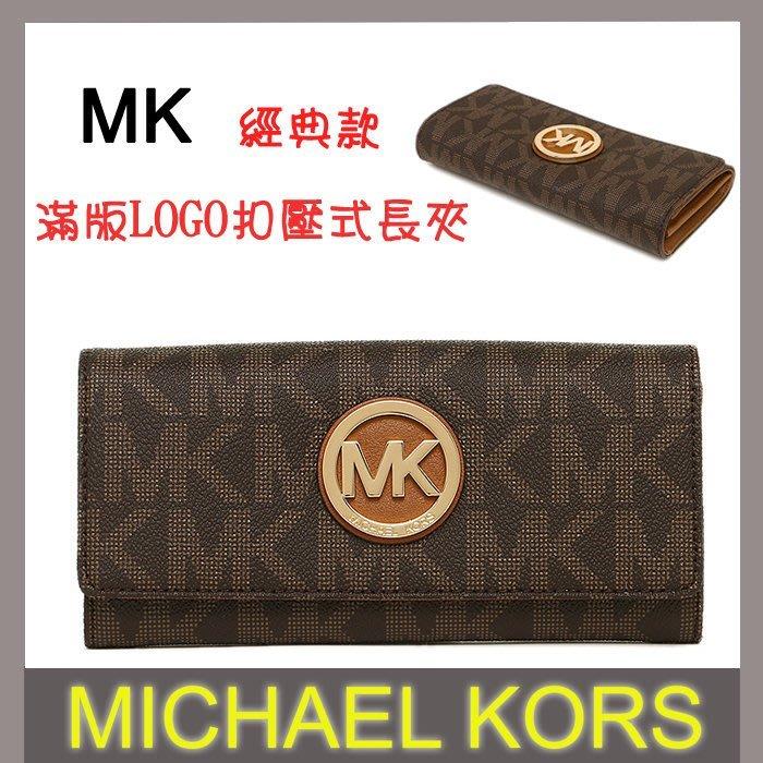 ↗小夫妻 ↖Michael Kors MK 金屬Logo防刮 真皮 扣式長夾 中夾 皮夾