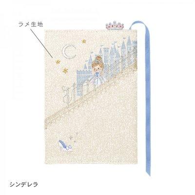 《Greens selection》日本Petit fleur童話系列/仙度瑞拉Cindere/A6書本封套/筆記本封套