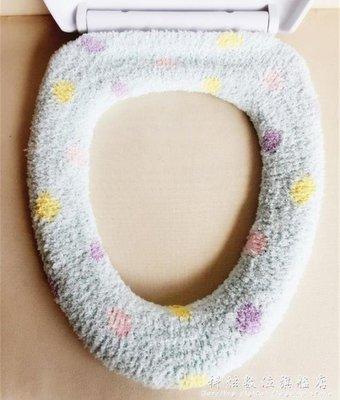 馬桶墊軟綿綿日本毛絨珊瑚19新款絨馬桶套馬桶座圈舒適溫暖