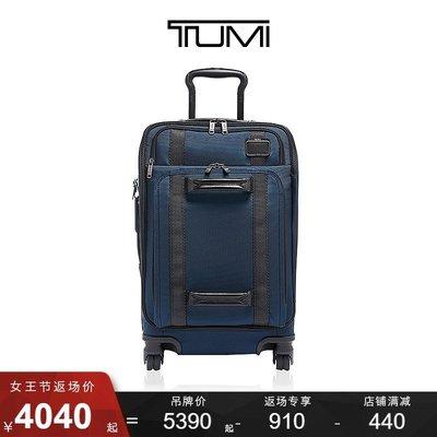 TUMI途明Merge系列時尚休閑旅行可擴展男女拉桿箱行李箱