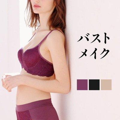Co媽日本精品代購 推薦 現貨 日本 華歌爾 LECIEN 極上 軟鋼圈 舒適 好穿 無痕 內衣 減輕肩膀負擔 紫色