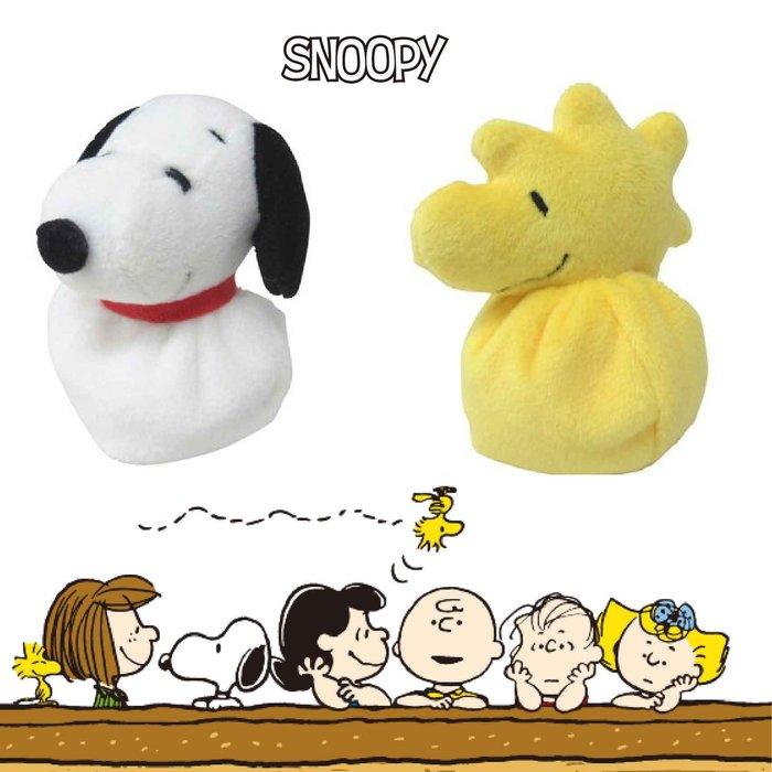 【史努比手玉娃娃】史努比 SNOOPY 塔克 手玉娃娃 沙包娃娃 日本正版 該該貝比日本精品 ☆