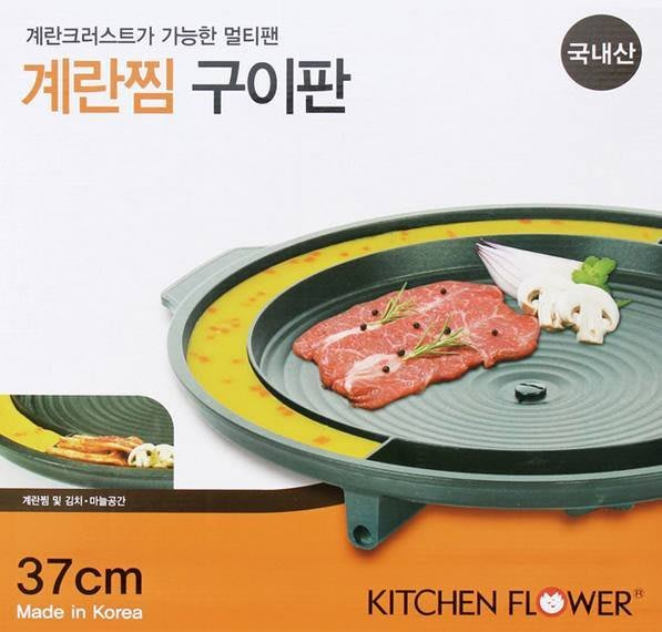 【小糖雜貨舖】韓國 Kitchen Flower 蒸蛋 油切 烤肉盤 37cm 烤肉用具 燒烤盤 烤肉烘蛋 不沾鍋 烤盤
