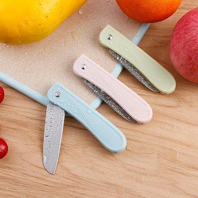 ☜shop go☞【G073-1】水果刀 切菜刀 不銹鋼 折疊刀 摺疊刀  削皮刀 刀具 旅行 登山 露營 便攜 迷你