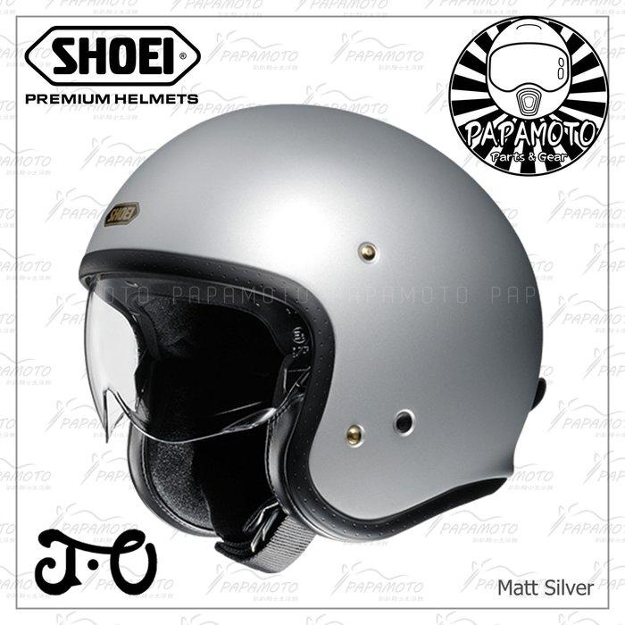 【趴趴騎士】SHOEI JO 消光銀 (安全帽 公司貨 CB1100 GOGORO R9T VESPA 凱旋