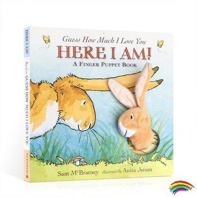 英文原版 猜猜我有多愛你 兒童 手偶書 Here I Am!: A Finger Puppet Book: A Guess How Much I Love Yo