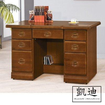 【凱迪家具】F32-452-24 樟木皇家4.2尺辦公桌(T-024) /大雙北市區滿五千元免運費
