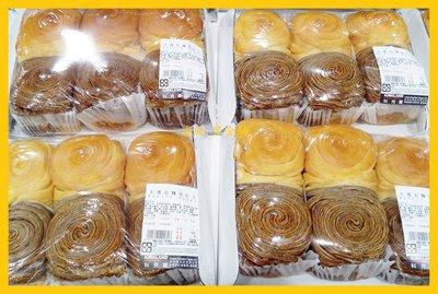 【Costco好市多熱賣-現貨】大理石麵包-奶油+巧克力(6入/盒)
