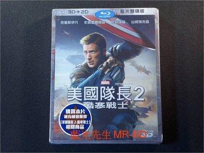 [3D藍光BD] - 美國隊長2:酷寒戰士 Captain America : The Winter Soldier 3D + 2D 雙碟限定版 ( 得利貨 )