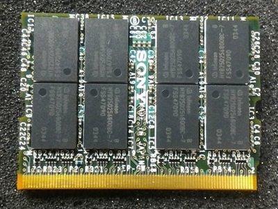 【大老二手電腦-記憶體 】SONY VAIO拆下512MB DDR266 Micro Dimm筆記型電腦記憶體