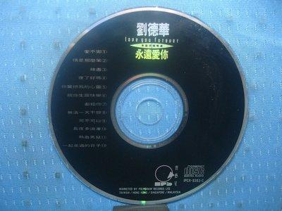 [無殼光碟]JG 劉德華  永遠愛你 國語專輯 愛不完 無ifpi