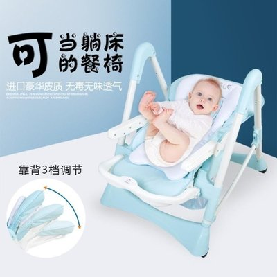 兒童餐桌椅多功能嬰兒童餐桌椅可折疊學坐椅便攜式寶寶餐椅凳吃飯座椅子jy