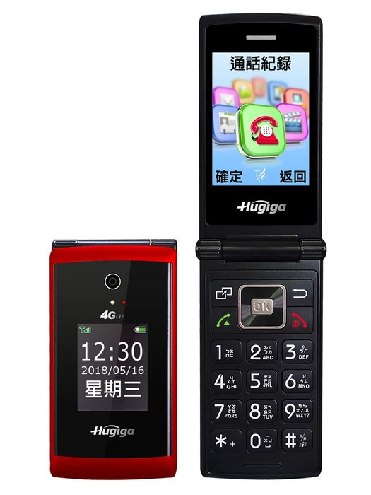 【玩美奇機】Hugiga 鴻基 T33 銀髮4G折疊手機 字大鈴聲大 吸收違約金 攜碼搭配最划算 (台南永康店)