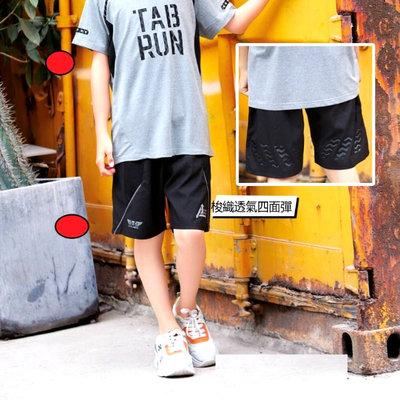 《蕃茄丁》120~170CM//超輕薄速乾系列~背後褲管反光條 ‧ 運動短褲【EH212088】//中大童