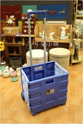 ( 台中 可愛小舖 )復古鄉村風藍色藍子造型手拉車塑膠工業籃子出門買菜雜物收納菜市場超市百貨公司超商果菜市場