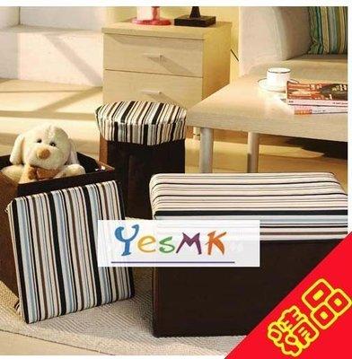 YesMK - (全新) 02347 八角形 收納箱椅子 收納凳  雜物箱 儲物箱 整理盒收納椅 可摺合凳子