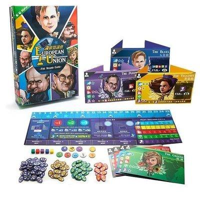 骰子人桌遊-(免運)歐盟議會European Union(繁) 大玩桌遊x歐洲經貿辦事處