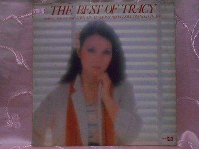 【采葳音樂網】-西洋黑膠–〝THE BEST OF TRACY/LOVE ME TENDER 〞684