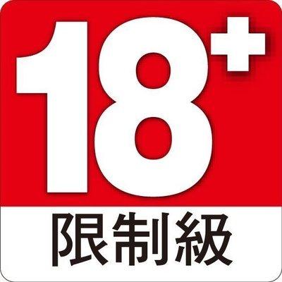 【月界】Schoolmate 清涼學園:4-初版一刷(限)_あづまゆき_青文出版_自有書_原價130 〖漫畫〗CKO