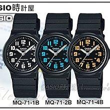 CASIO 時計屋 卡西歐手錶 MQ-71 男錶 石英錶 橡膠錶帶 黑 數字 防水 學生錶 保固 附發票 (MQ-24)