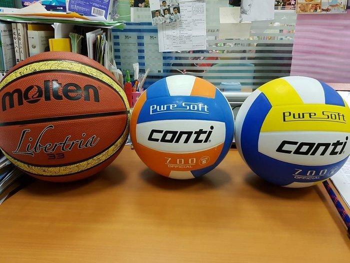 ◇ 羽球世家◇【排球】Conti V700 排球 超軟 5號 橡膠排球 3顆免運  中華民國排球協會 五大盃賽指定用