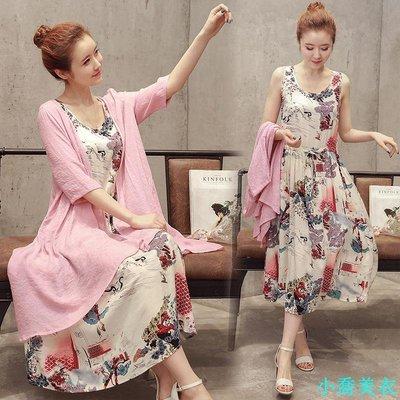 超夯夏季新款韓版時尚胖MM大碼文藝范中長款棉麻連衣裙兩件套裝【小喬美衣】
