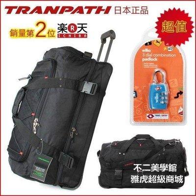 【格倫雅】^日本男女大容量30吋拉桿包 拉桿箱旅行包 箱托運包 行李箱包35656[D