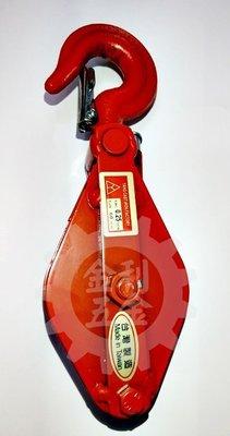 【台灣製正貨】0.25噸 吊車 滑輪 鐵板開口滑車 售多種尺寸 台中市