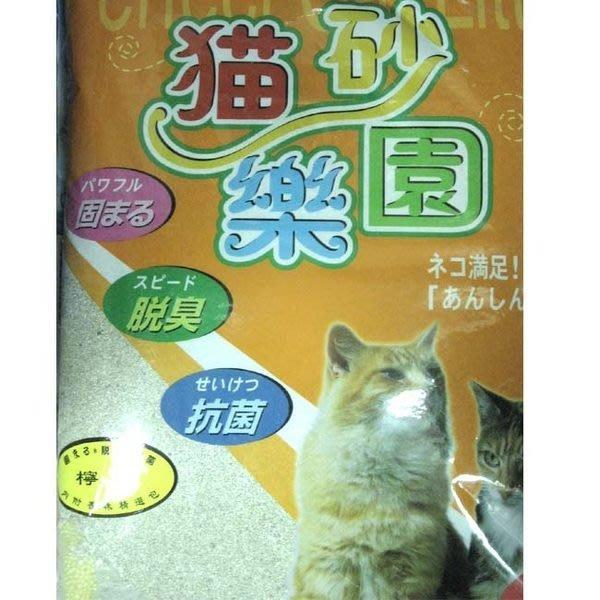 ☆汪喵小舖2店☆ 貓砂樂園 // 凝結力特強!!! 寶麟香水貓砂 // 細砂10L 經濟包