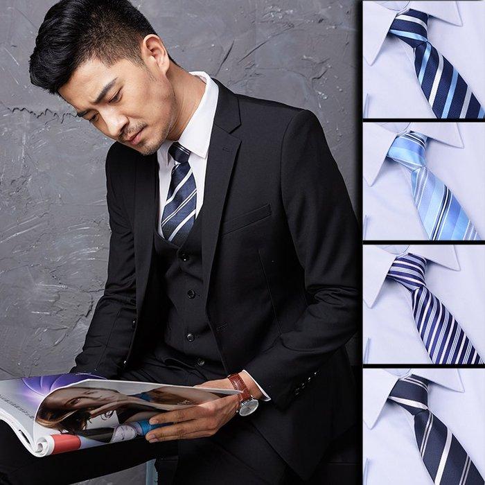 特價促銷~Kaidvll領帶男韓版窄休閑領帶正裝商務結婚新郎伴郎7CM領帶禮盒裝