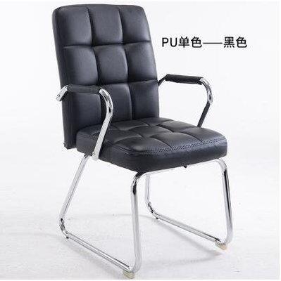電腦椅家用辦公椅職員椅會議椅學生椅四腳椅子wy