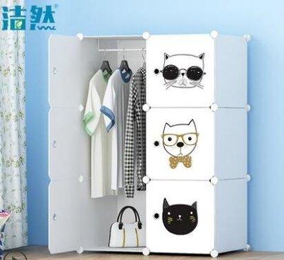 現貨/衣櫃簡約現代經濟型 簡易衣櫥組裝塑膠 單人宿舍小組合收納櫃104SP5RL/ 最低促銷價