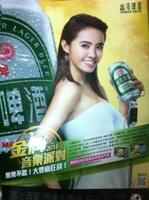 蔡依林2016年最新代言金牌啤酒限量全新海報。每款99元