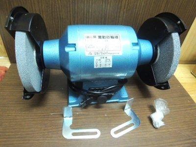 *中崙五金【附發票】台灣製造 朝陽牌 1/2HP 110V 強力桌上型電動砂輪機 研磨機 桌上砂輪機