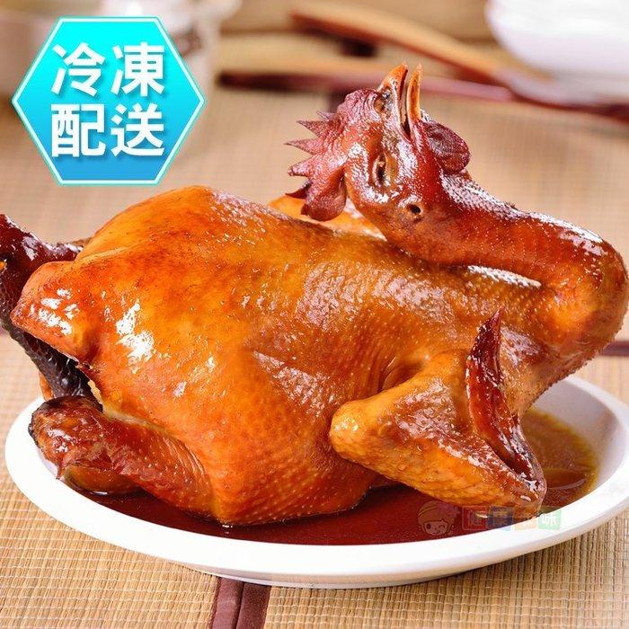 健康本味 蔗香雞 (全雞帶腳)1.8Kg 冷凍配送 [TW11101] 蔗雞王