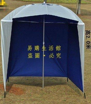 [王哥廠家直销]有間小店☆☆☆牧馬人2...