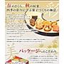 微笑小木箱『 經濟包(8入20袋) 』日本空運代購   日本製 小倉山莊 山春秋  綜合仙貝 米果經濟包
