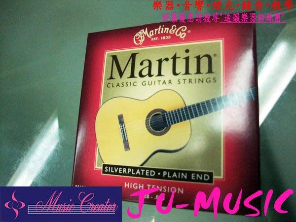 造韻樂器音響- JU-MUSIC - Martin M120 古典吉他 銀包覆軟 弦 28-43