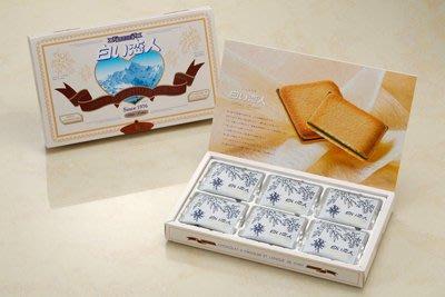 北海道名品館  新貨 日本北海道 白色戀人巧克力餅乾 石屋製菓 白巧克力餅乾18入  現貨 另有:北菓樓 六花亭