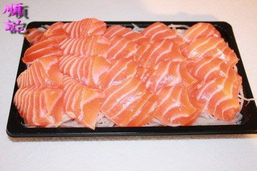 東港順記  超鮮  挪威冰藏頂級 鮭魚腹生魚片 1台斤$800   (空運來台)   (生食級商品)