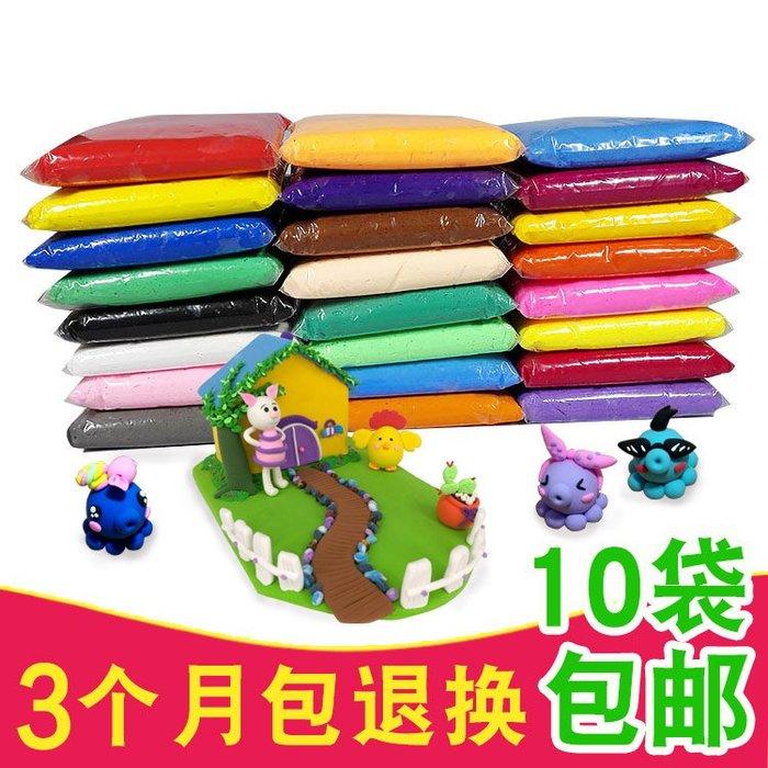 雜貨小鋪 超輕粘土100克24色無毒彩泥太空泥手工雪花泥黏土套裝兒童玩具