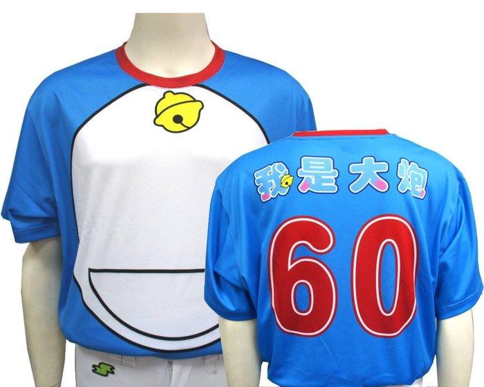 《星野球》熱昇華排汗衣訂製,卡通系列 仿小叮噹系列~~,棒壘球 馬拉松 路跑 健身房各式運動,可加背號 個人名字