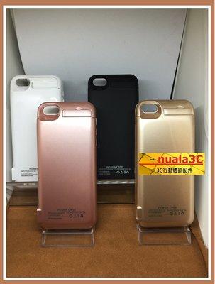 蘋果 iPhone 5 5S 5C 4200mah 背夾電源 無線充電 行動電源 有支架 電池背蓋 電池 支援ios10