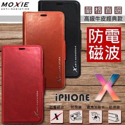 【愛瘋潮】Moxie Apple iP...