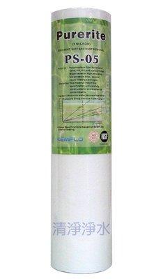 A00009【清淨淨水店】NSF認證通過 Purerite10英吋棉質PP濾心(5微米)25元