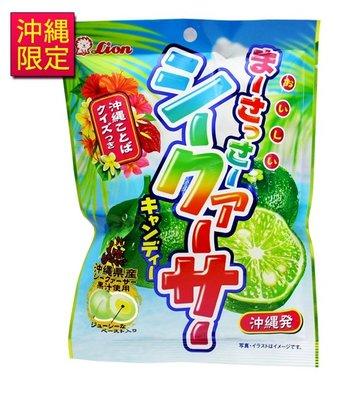 ST小旺鋪   沖繩 果汁糖 甜香檸檬糖  日本ライオン菓子(株) 沖繩縣產 甜檸檬果汁糖果  沖繩限定果汁糖果