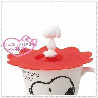 ♥小公主日本精品♥ Hello Kitty 史努比 保冷保溫防塵杯蓋矽膠保溫防漏杯蓋 站姿11086604